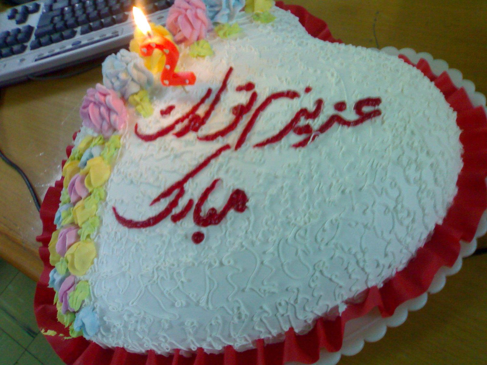 چند نکته برای برگزاری جشن تولد