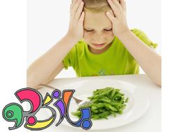 چگونه کودک بد غذای خود را به غذا خوردن تشویق کنیم