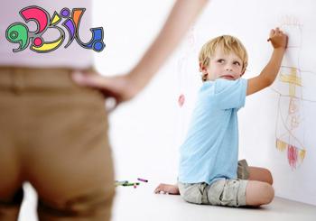آموزش نظم و انضباط به کودکان
