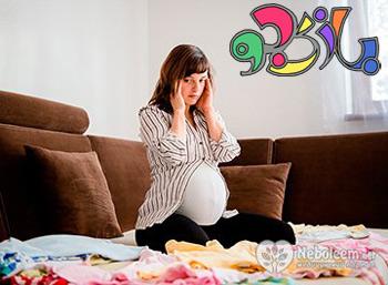 تاثیر استرس زیاد در دوران بارداری برای جنین