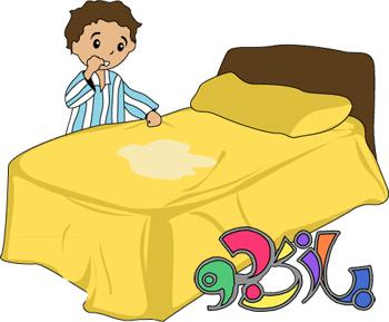 تشخیص شب ادراری و درمان آن
