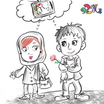 والدین و نوجوان سری چهارم