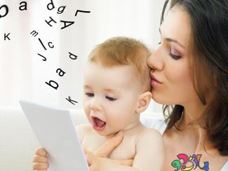 زبان آموزی در خردسالان سری اول